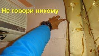 Куда спрятать деньги. Как сделать тайник для денег дома. Спасибо Николай Соболев за всё. Топ секрет