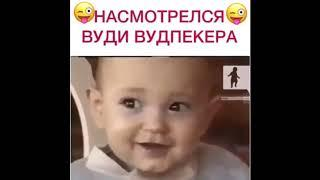 ЮМОР ИЗ ИНСТАГРАМА. СМЕШНЫЕ ДЕТИ. KIDS VIDEO. СМЕХ ДО СЛЕЗ #10
