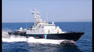 Спущен на воду пограничный сторожевой корабль  Керчь
