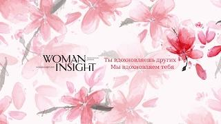 Как сделать мужчину успешным / Бесплатный вебинар / Светлана Керимова
