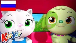 детские песни | Паровозик Чух-Чух + Еще! | KiiYii | мультфильмы для детей