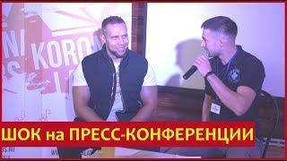Пресс-конференция с Президентом Korona Labs [ ЮМОР ]