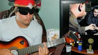 Музыка юмор стримы концерты стихи игры гитара Паша вокал песни лампово, Читайте описание!
