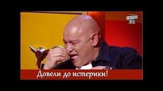Ролики которые порвали ютуб до слёз - Вечерний квартал лучшее 2017-2018