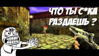 Смертельная Оружие России