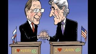 Лавров-Керри.Россия против США.Пародия.Юмор.Смех продлевает Жизнь.