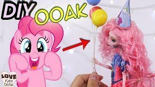 ❤️#2 Как сделать ООАК ПИНКИ ПАЙ. Воздушные шарики, колпак, туфли и наряд. OOAK Pinki Pie❤️