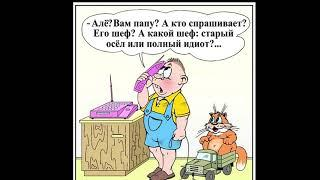 Ржака Приколы Юмор 7 сборник от Артема