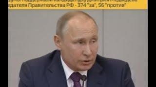 """ПУТИН: """"Почему я выдвинул Медведева?"""""""