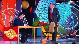 """Михаил Смирнов и Святослав Ещенко """"Патент"""". Юмор! Юмор!! Юмор!!!"""