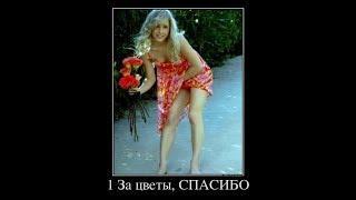 Самые смешные мемы и приколы ЮМОР и РЖАКА СМОТРЕТЬ ДО КОНЦА =)