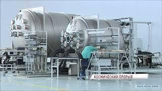 На Ярославском радиозаводе открыли производство модулей перспективных космических аппаратов