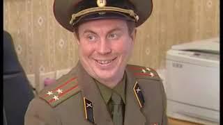 Товарищ полковник (4 Эпизода) - Армейский юмор