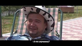 Татарча юмор #68 на канале Тютюб