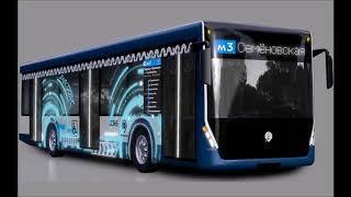 Москва наэлектризует автобусы на 12,7 миллиарда