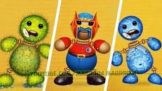 АНТИСТРЕСС ПРОТИВ ВОЛШЕБНЫХ ПИТОМЦЕВ #4 Мультфильмы для детей - виртуальный питомец Kick the Buddy