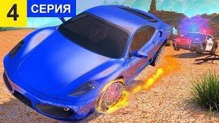Мультфильмы про машинки - Hot Wheels и машинки. Машинки полицейские. мультики 2019