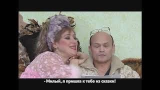 Татар юмор #64 на канале Тютюб. Татарское юмор шоу.