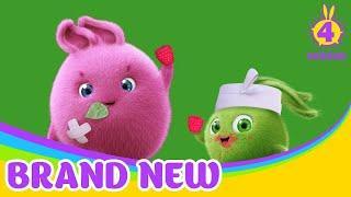 СОЛНЕЧНЫЕ КРОЛИКИ | Ленивые Маленькие Кролики | Мультфильмы для детей | WildBrain