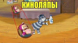 Киноляпы мультфильмы Новое Простоквашино
