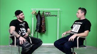 Без Цензуры 02 - Илья Аксельрод. Юмор, Comedy Club и Графман