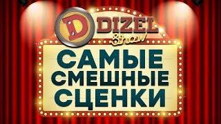 Дизель Шоу 2019 - ЛУЧШИЕ НОМЕРА - полный выпуск | ЮМОР ICTV