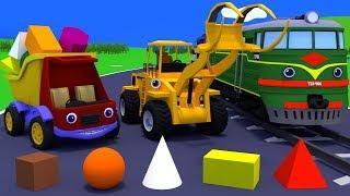 Развивающие мультфильмы для малышей. Грузовик Тема и геометрические фигуры. Мультики про машинки.