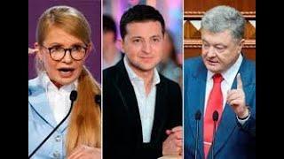 Выборы президента в Украине. Результаты. Политический юмор.