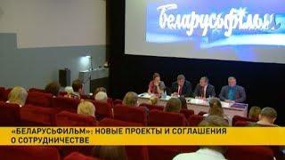 «Беларусьфильм» покажет свои фильмы в Китае