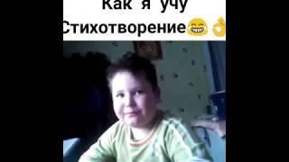 ЮМОР ИЗ ИНСТАГРАМА. СМЕШНЫЕ ДЕТИ. KIDS VIDEO. СМЕХ ДО СЛЕЗ #21