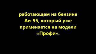 «УАЗ» оформил ОТТС на преемника «буханки»