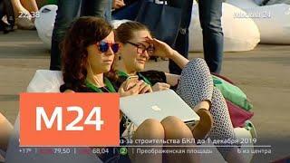 В столице стартовала программа гарантийной поддержки предпринимателей - Москва 24