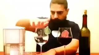 Звук воды и вина