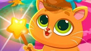 Мультик про котенка Bubbu #26 Играем в котенка Бубу! Мультфильмы для детей - виртуальный питомец