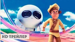 Тайна магазина игрушек — Русский трейлер (2018)
