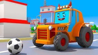 Трактор помогает Полицейской машинке - Городок Машинок - Мультфильмы для детей