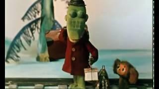 ШАПОКЛЯК (ГОЛУБОЙ ВАГОН) - мультфильмы для детей