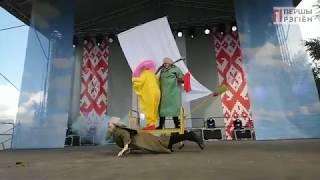 Спораўскія жарты фестиваль юмора в Березовском районе 13 июля 2019