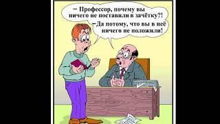 Вымышленные Случаи Однажды в России Ржака юмор 24 Выпуск