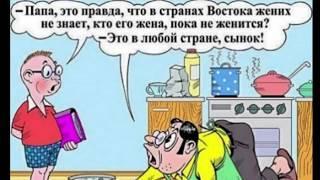 Вымышленные Случаи Однажды в России Ржака юмор 31 Выпуск