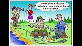 Вымышленные Случаи Однажды в России Ржака юмор 22 Выпуск