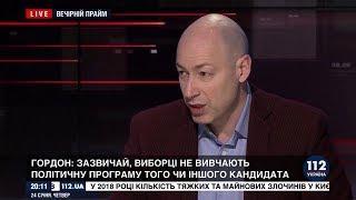 """Гордон – Зеленскому и Гриценко: """"Перестаньте комплексовать, переводите все в юмор"""""""