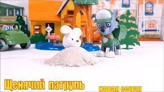 Щенячий патруль#PAWPATROL#новая  серия, мультфильмы  с  игрушками, ЭНИКИ БЕНИКИ