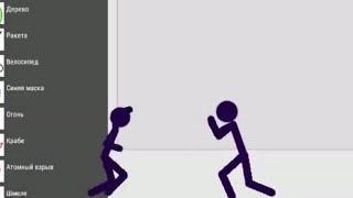 рисуем мультфильмы 2 Animation против анимация (эпизод 1) (revamped)