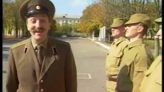 Построение (18 Эпизодов) - Армейский юмор