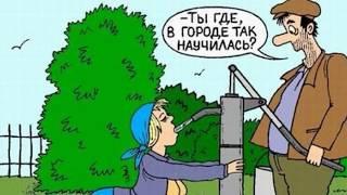 Вымышленные Случаи Однажды в России Ржака юмор 33 Выпуск