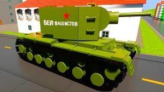 Мультики про танки - Железные Монстры КВ против Тигра #2| Самые Новые Мультфильмы для мальчиков 2018