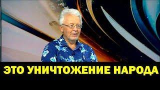 Валентин Катасонов 01.08.2018