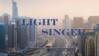"""Познавательное Шоу """"Light Singer"""" -  Видео-анонс. Альфа-люди кто они? Часть 2."""