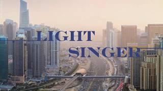 """Познавательное Шоу """"Light Singer"""" - Видео-анонс. Право выбора.Изменение судьбы. Духовное рождение"""